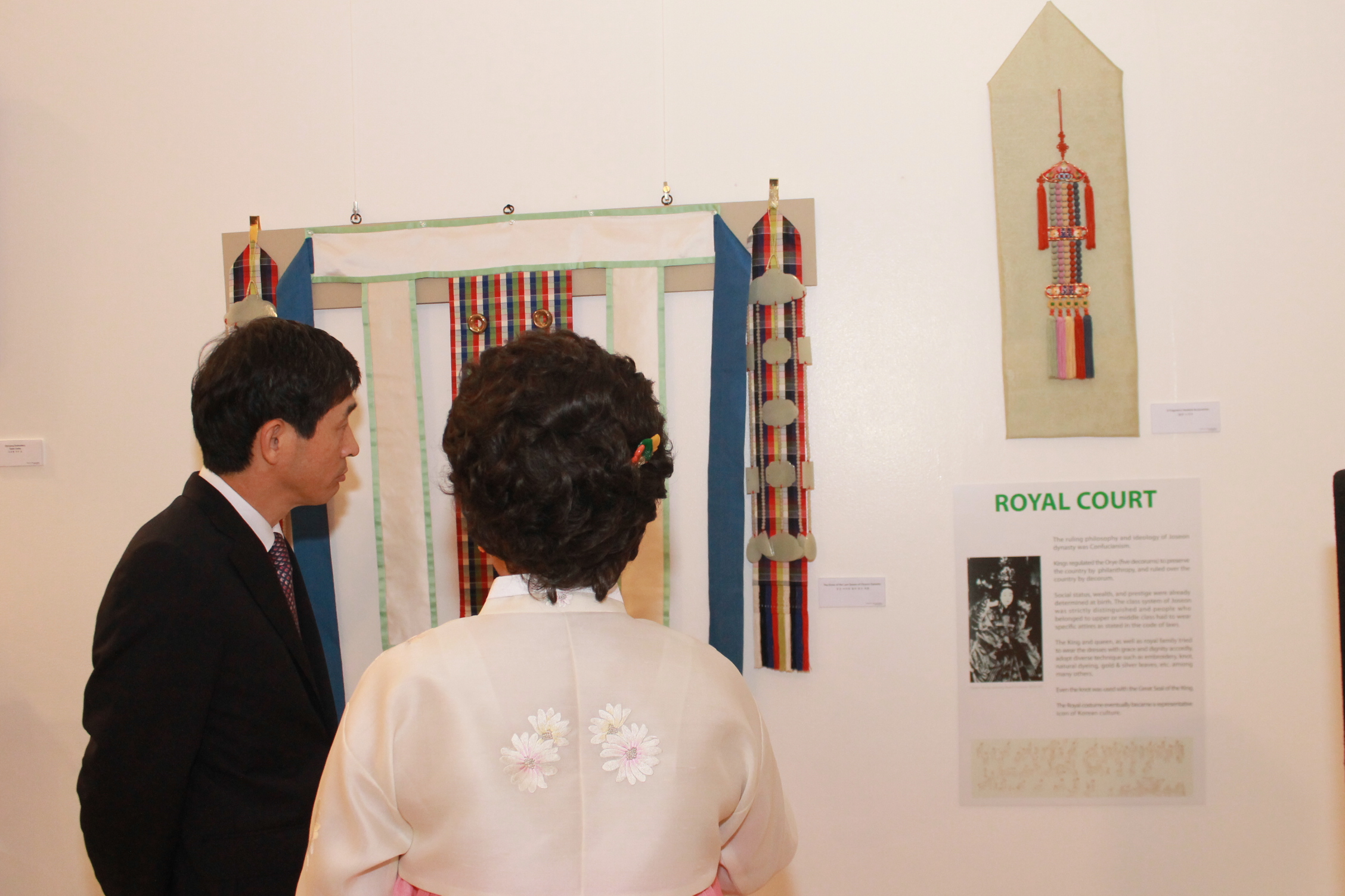 Korean Traditional Knot Exhibition Opening